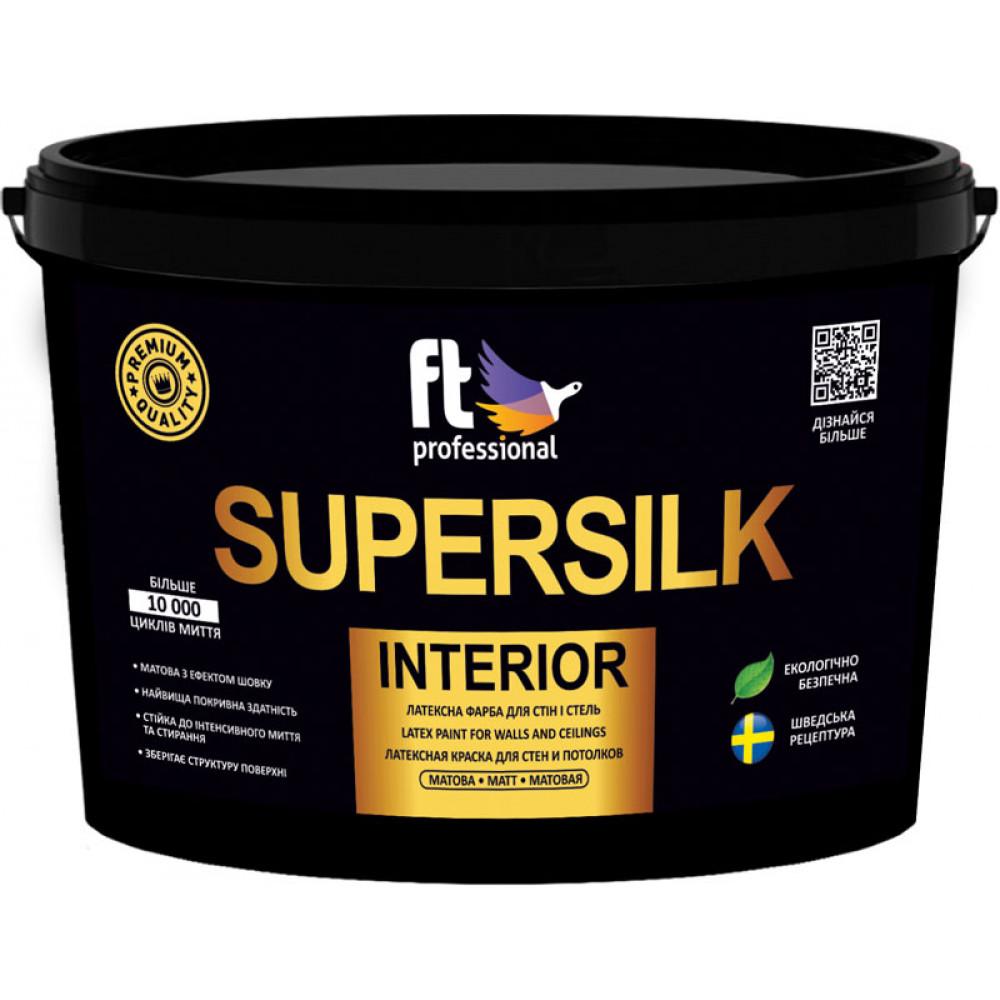 Латексная краска для стен и потолков FT Professional Supersilk Interior