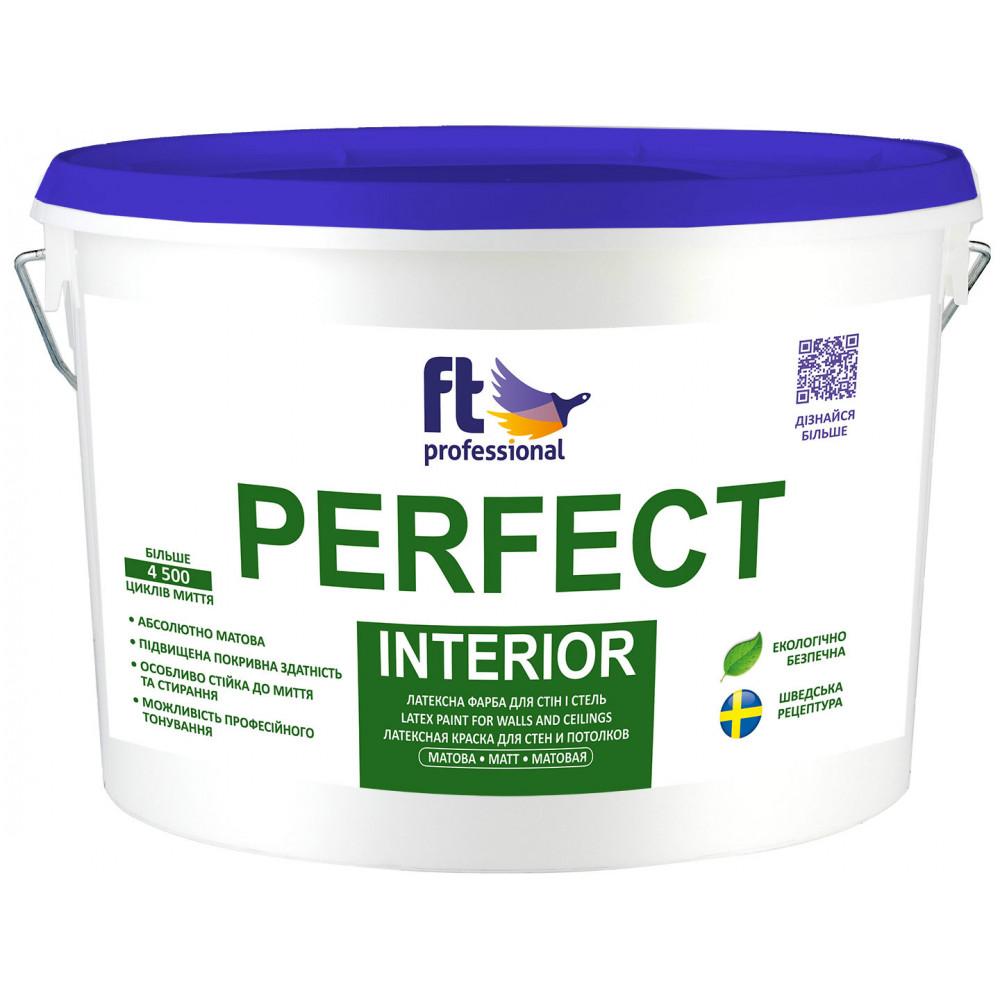 Краска латексная для стен и потолков FT Professional Perfect Interior