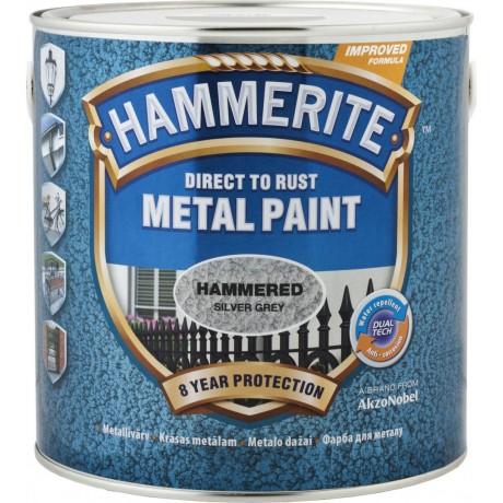 Краска по металлу HAMMERITE (молотковая)